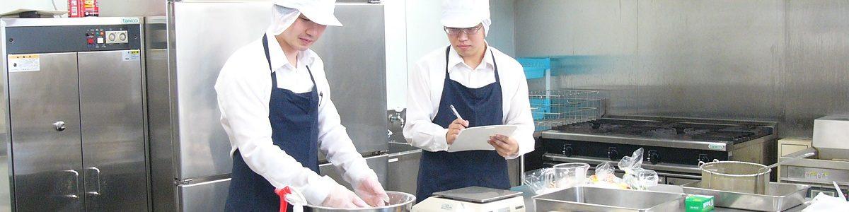 テストキッチンでの商品開発
