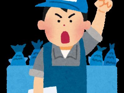 10/29 長井新産業団地 開場30周年記念が開催されます!