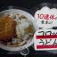 市場便り(2019年3月)10連休の食事メニュー