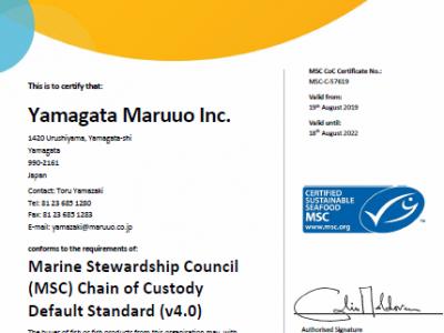 海の豊かさを守る 「MSC/CoC認証」を取得しました