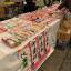 市場便り(2020年11月)ミニ展示会